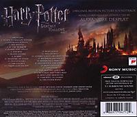Harry Potter und die Heiligtümer des Todes - Produktdetailbild 1