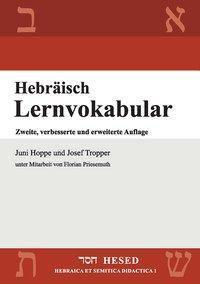 Hebräisch Lernvokabular, Juni Hoppe, Josef Tropper