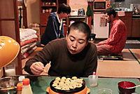 Herr Fuku-chan von nebenan - Produktdetailbild 1