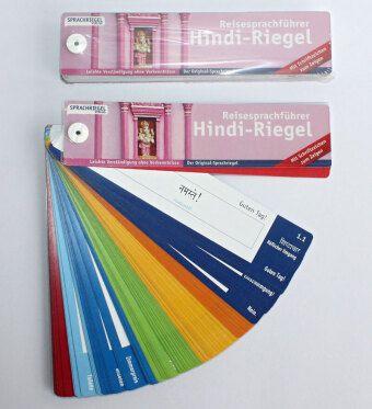 Hindi-Riegel (Nonbook), Natascha Hess, Jörn Götzke