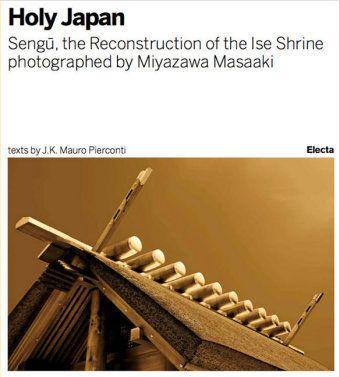 Holy Japan, J. K. Mauro Pierconti