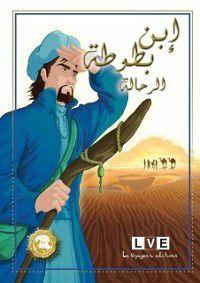 Hors-collection: Battuta le voyageur - version integralement en arabe, Gilles Vautier