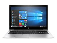 HP EliteBook 745 G5 AMD R5-2500U 35,5cm 14Zoll FHD AG UMA 8GB 256GB/PCIe-NVMe WLAN BT FPR W10PRO64 3J Gar. (DE) - Produktdetailbild 1
