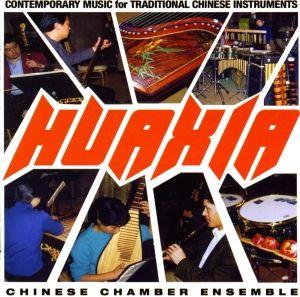 Huaxia/Chinese Chamber Music, Chinese Chamber Ensemble