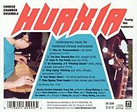 Huaxia/Chinese Chamber Music - Produktdetailbild 1