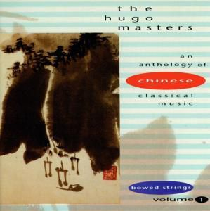 Hugo Masters Vol.1, Diverse Interpreten