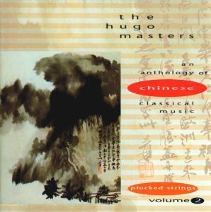 Hugo Masters Vol.2, Diverse Interpreten