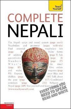 Hutt: TY Nepali, Michael Hutt, Krishna Pradhan, Abhi Subedi