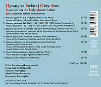Hymnen Vom Heiligen Berg Athos - Produktdetailbild 1