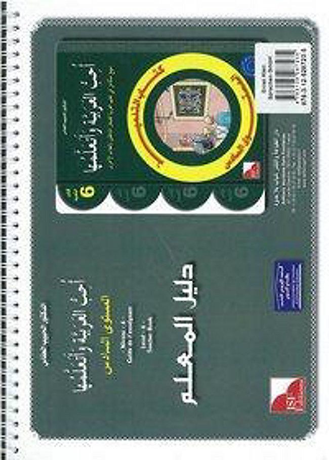 Ich liebe Arabisch - Lehrerhandbuch Buch portofrei - Weltbild.de