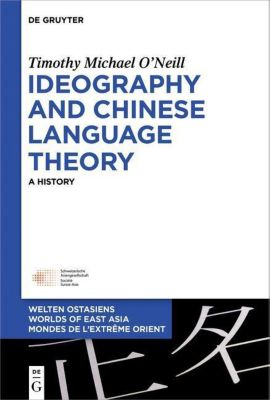 Ideography and Chinese Language Theory, Timothy Michael O'Neill