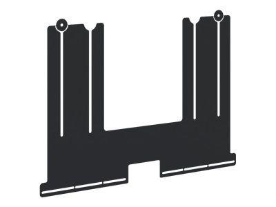 IIYAMA MD 052B7285 Soundbar bracket for floor lift