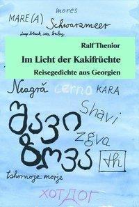 Im Licht der Kakifrüchte - Ralf Thenior |