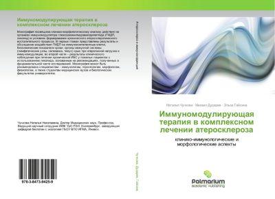 Immunomodulirujushhaya terapiya v komplexnom lechenii ateroskleroza, Natal'ya Chuchkova, Mihail Dudarev, Jel'za Gajsina