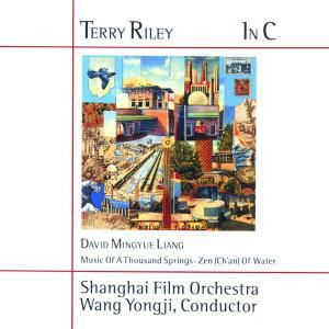In C, Terry Riley