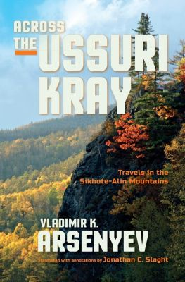 Indiana University Press: Across the Ussuri Kray, Vladimir K. Arsenyev
