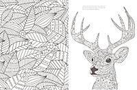 Inspiration Waldtiere - Produktdetailbild 2
