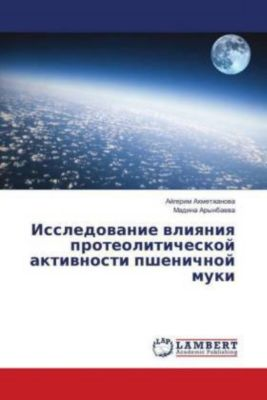 Issledovanie vliyaniya proteoliticheskoj aktivnosti pshenichnoj muki, Ajgerim Ahmetzhanova, Madina Arynbaeva
