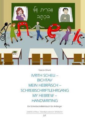 Ivrith scheli - Bichtav. Mein Hebräisch - Schreibschrift. My Hebrew - Handwriting - Yaacov Zinvirt pdf epub