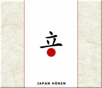 Japan hören, 1 Audio-CD, Corinna Hesse, Antje Hinz