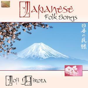 Japanese Folk Songs, Joji Hirota
