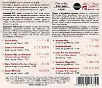 Japanese Folk Songs - Produktdetailbild 1