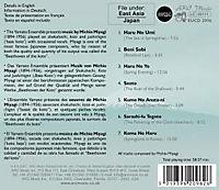 Japanese Music By Michio Miyagi Vol.1 - Produktdetailbild 1