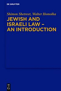 an introduction to jewish laws This section is a guide to judaism, one of the oldest monotheistic religions,  including festivals and celebrations, beliefs, worship, famous jewish people and .