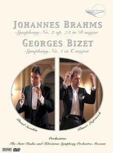 Johannes Brahms und Georges Bizet, Ilmar Lapinsch, Pav Sorokin