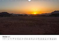 Jordanien - ein Land faszinierender Schönheit (Wandkalender 2019 DIN A3 quer) - Produktdetailbild 10