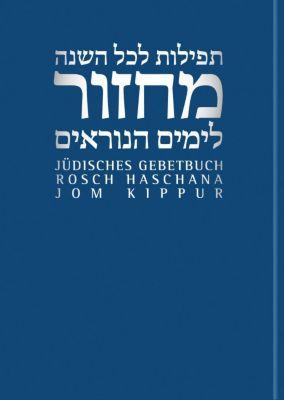 Jüdisches Gebetbuch Hebräisch-Deutsch: Bd.3 Rosch Haschana