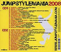 Jumpstyle Mania 2008 - Produktdetailbild 1