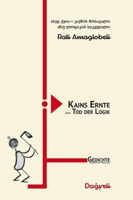 Kains Ernte - Rati Amaglobeli |