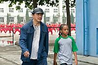 Karate Kid (2010) - Produktdetailbild 3