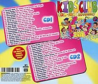 Kids Club/Coco Loco Sommerparty 2018 - Produktdetailbild 1