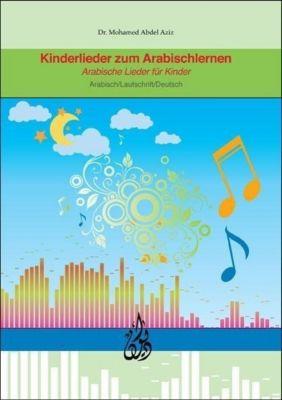 Kinderlieder zum Arabischlernen, Mohamed Abdel Aziz