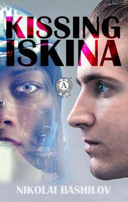 Kissing Iskina, Nikolai Bashilov
