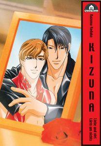 Kizuna - Liebe und viel Lärm um nichts