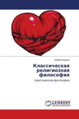 Klassicheskaya religioznaya filosofiya, Juzef Pechurchik