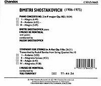 Klavierkonzert 2 U.Streichers. - Produktdetailbild 1