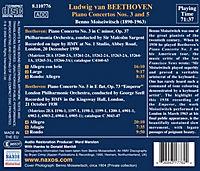 Klavierkonzert 3+5 - Produktdetailbild 1