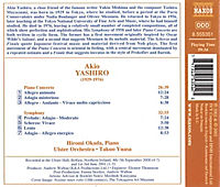 Klavierkonzert/Symphonie - Produktdetailbild 1