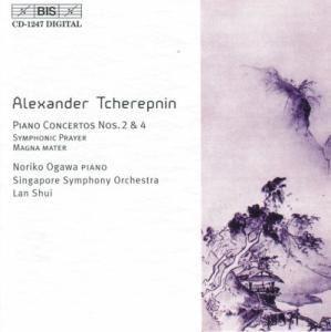 Klavierkonzerte 2 Und 4/Magna, Noriko Ogawa, Shui, Singapur So