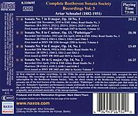 Klaviersonaten 7-10 - Produktdetailbild 1
