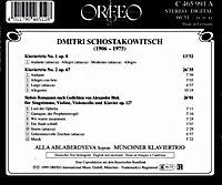 Klaviertrios Op.8/67/Sieben Romanzen Op.127 - Produktdetailbild 1