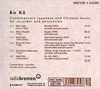 Ko Ku-Japan und Chinesische Musik - Produktdetailbild 1