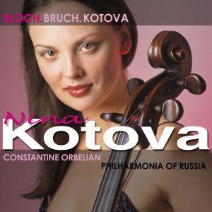 Kotova Spielt Kotova, Nina Kotova, Obelian, Philh.Of Russia
