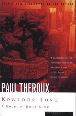 Kowloon Tong, Paul Theroux