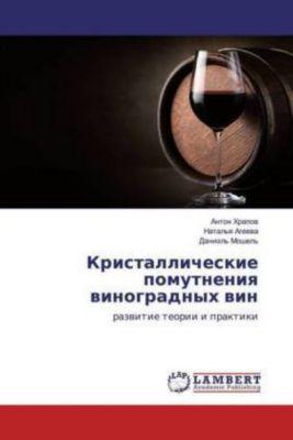 Kristallicheskie pomutneniya vinogradnyh vin, Anton Hrapov