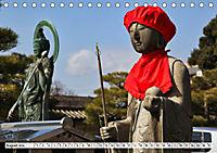 Kyoto Impressionen (Tischkalender 2019 DIN A5 quer) - Produktdetailbild 8